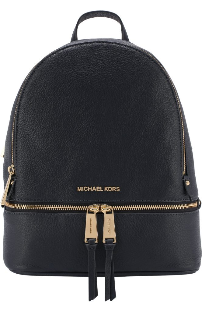 Брендовый рюкзак Michael Kors