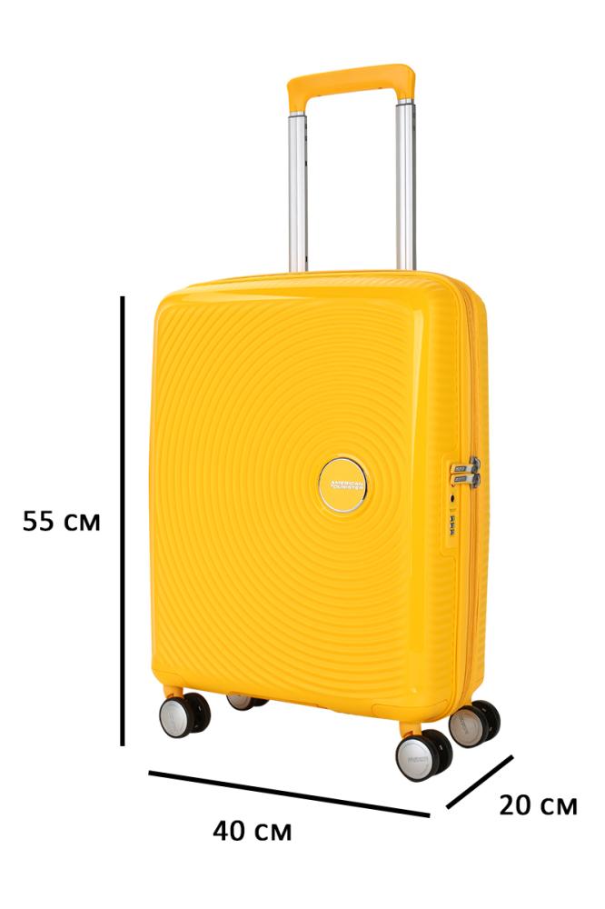 Какой чемодан можно брать