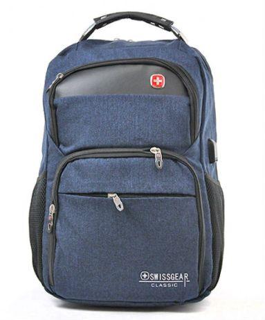 Небольшой мужской рюкзак